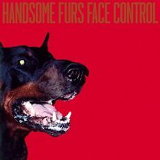 face-control